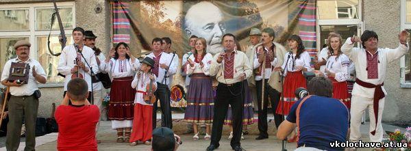 15-й українсько-чеський фестиваль пройшов у закарпатській Колочаві