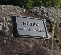У Колочаві діє унікальний музей місцевих повстанців (ВІДЕО)