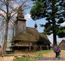 Колочава взяла участь у міжнародній туристичній виставці